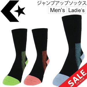 スポーツソックス バスケットボール メンズ レディース くつした コンバース converse 限定カラー ジャンプアップソックス  23.0-29.0cm 日本製/CB182003|apworld