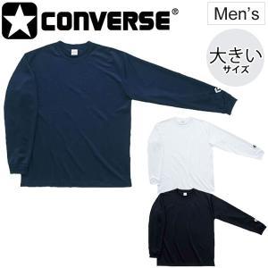 Tシャツ 長袖 メンズ 大きいサイズ コンバース CONVERSE バスケットボール 男性 3XO〜5XO/CB251324LE【取寄】 apworld