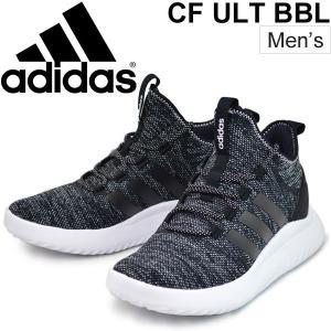 スニーカー メンズ/アディダス adidas CF ULT BBL/ミッドカット 男性 靴 DA9653/カジュアル シューズ バッシュスタイル 靴/CF-ULT-BBL|apworld