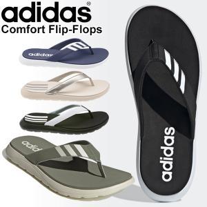 ビーチサンダル レディース メンズ シューズ アディダス adidas コンフォートサンダル/COMFORT FLIP-FLOPS トングサンダル スポーツ/CFFLP-SANDAL|apworld