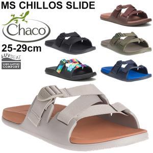 サンダル メンズ シューズ/チャコ CHACO チロス スライド CHILLOS SLIDE/スライドサンダル 靴 アウトドア 男性 タウン キャンプ フェス /CHILLOS-SLIDE-M|APWORLD
