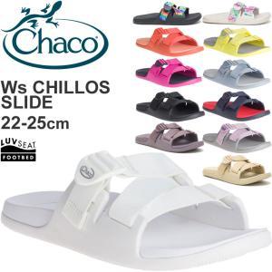 サンダル レディース シューズ/チャコ CHACO W'sチロス スライド CHILLOS SLIDE/スライドサンダル 靴 アウトドア 女性 タウン /Chillos-Slide-W|APWORLD