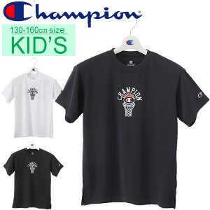キッズ Tシャツ 半袖 ジュニア 男の子 女の子 子ども チャンピオン champion プラクティスTシャツ バスケットウェア ミニバス バスケット 130-160cm/CK-LB333|apworld