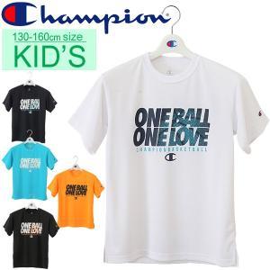 キッズ Tシャツ 半袖 ジュニア 男の子 女の子 子ども チャンピオン champion プラクティスTシャツ バスケットウェア 子供服 130-160cm/CK-LB334|apworld