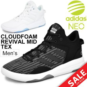スニーカー メンズ アディダス ネオ adidas NEO クラウドフォーム REVIVAL MID TEX 男性用 CLOUDFOAM 運動靴 BB9733/CG5713/Cloudfoam-Revival|apworld