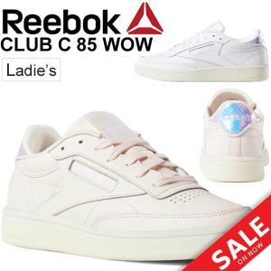 スニーカー レディースシューズ リーボック Reebok CLUB C 85 WOW クラブシー/コ...