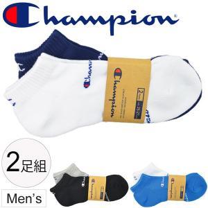 ソックス メンズ Champion チャンピオン スニーカーソックス 2足組 カジュアル スポーツ 通学 シンプル ロゴ /CMSBL401|apworld