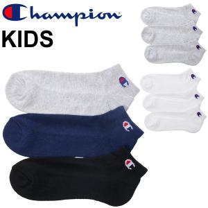 ソックス 3足組 キッズ 男の子 女の子 子ども用 靴下 Champion ショートレングスソックス3P 19-22cm/CMSCH302- apworld