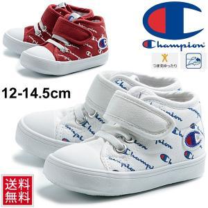 ベビーシューズ スニーカー キッズ 男の子 女の子 チャンピオン Champion ルーキーコートキャンバス 子供靴 12-14.5cm インファント/CP-BR011|apworld