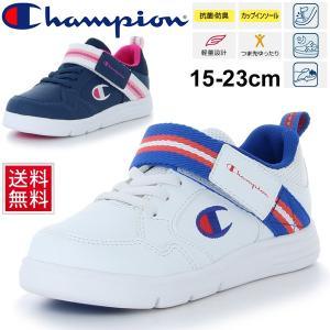 スニーカー キッズシューズ 男の子 女の子 ジュニア チャンピオン Champion キッズジャムコート 2 OX 子供靴 2E幅/CP-KJ008|apworld