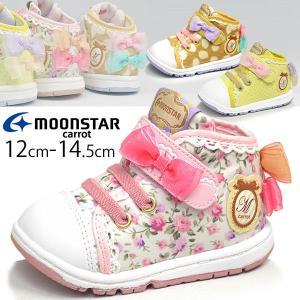 ベビーシューズ  Carrot キャロット 子供靴 ベビー靴 リボン 女の子  12cm-14.5cm /B62M|apworld