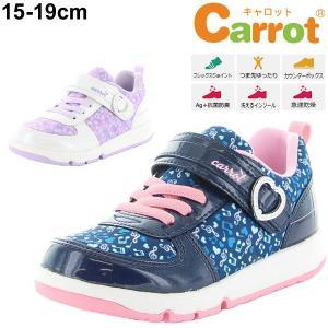 キッズ シューズ 女の子 ジュニア ガールズ スニーカー 子供靴 ムーンスター キャロット carrot 15-19.0cm 女児 カジュアルシューズ ハート/CR-C2252|apworld