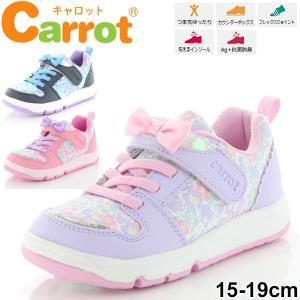 キッズシューズ ジュニア ガールズ スニーカー 女の子 子供靴 キャロット carrot ムーンスター moonstar コートタイプ 15-19.0cm/CR-C2263|apworld