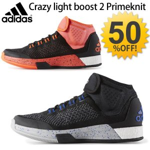 アディダス adidas バスケット シューズ 靴/クレイジーライト ブースト 2 プライムニット/CrazyLB2|apworld