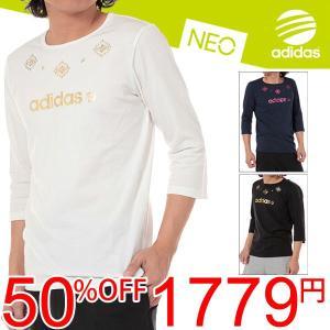 メンズ 七分丈袖 Tシャツ アディダス/adidas/CU2...