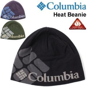 ニットキャップ メンズ レディース コロンビア Columbia/ヒートビーニー キャップ ニット帽子 帽子 アウトドア アクセサリー 正規品 /CU9171|apworld