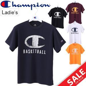 プラクティス Tシャツ 半袖 レディース チャンピオン champion E-MOTION バスケットボール シャツ 女性用 練習 トレーニング スポーツウェア/CW-LB332 apworld
