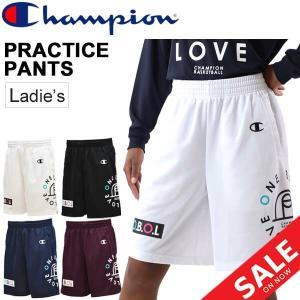 プラクティスパンツ バスケットボール レディース チャンピオン Champion E-MOTION バスケットパンツ 女性用 バスパン プラパン/CW-QB513