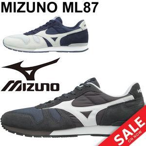 メンズスニーカー シューズ ミズノ MIZUNO ML87 復刻モデル ローカット MIZUNO1906 スポーツカジュアル くつ 男性 靴/D1GA1703 apworld