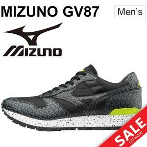 メンズスニーカー シューズ ミズノ MIZUNO GV87 復刻モデル ローカット MIZUNO1906 スポーツカジュアル くつ 男性 靴/D1GA1707 apworld