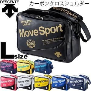 エナメルバッグ デサント DESCENT MoveSpors Lサイズ/カーボンクロス コンビショルダーL DAC8610 ショルダーバッグ かばん/DAC-8610|apworld