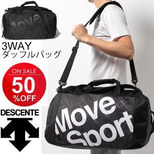 ダッフルバッグ ボストンバッグ/デサント DESCENT スポーツバッグ メンズ レディース グラフィック 3WAY Move Sports /DAC-8722 apworld