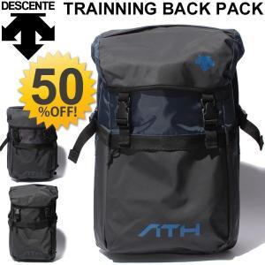 リュックサック バックパック /デサント DESCENT Move Sports /スポーツバッグ 29L スクエア型 タテ型 バッグ メンズ レディース/DAC-8726 apworld