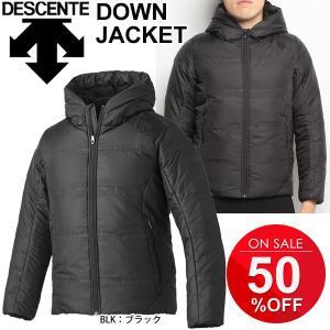 ダウンジャケット メンズ デサント DESCENTE アウター 男性 防寒 防風 保温 DAT3775 スポーツカジュアル 通勤 コート ジャンバー ブルゾン/DAT-3775|apworld