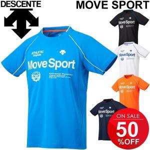 Tシャツ 半袖 メンズ デサント DESCENTE トレーニングシャツ ランニング ジョギング ジム DAT5754 男性用 半袖シャツ MoveSports 吸汗速乾/DAT-5754|apworld