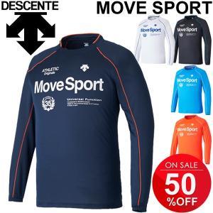 Tシャツ 長袖 メンズ デサント DESCENTE トレーニングシャツ ランニング ジョギング ジム DAT5754L 男性用 長袖シャツ MoveSports 吸汗速乾/DAT-5754L|apworld