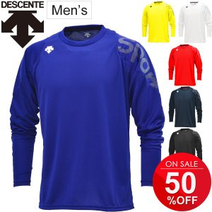 Tシャツ 長袖 メンズ デサント DESCENTE トレーニングシャツ ランニング ジョギング ジム DAT5757 男性用 半袖シャツ MoveSports 吸汗速乾 トップス/DAT-5757L|apworld