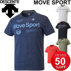Tシャツ 半袖 メンズ デサント DESCENTE トレーニングシャツ ランニング ジョギング ジム DAT5762 男性用 半袖シャツ MoveSports 吸汗 UVカット/DAT-5762|apworld
