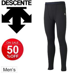 ロングタイツ メンズ デサント DESCENT スポーツタイツ 10分丈 フルレングス 男性用/ランニング ジョギング トレーニング スパッツ スポーツウェア/DAT-7760P|apworld