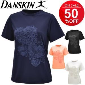 レディース 半袖 Tシャツ ダンスキン DANSKIN プリントT フィットネス ダンス ヨガ ピラティス ジムトレーニング ランニング 女性用 吸汗速乾 /DB77183T|apworld