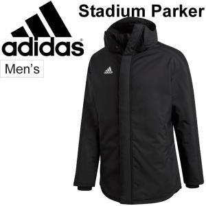 ジャケット メンズ アディダス adidas CONDIVO18 スタジアムパーカー/男性用 アウター ブルゾン ジャンバー スポーツウェア/DJV53|apworld