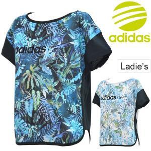 Tシャツ 半袖 レディース アディダス adidas neo プリントT HMフラワープリントクロップド Tee 半袖シャツ 女性用 花柄 フィットネス/DJX00|apworld