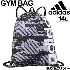 ジムバッグ アディダス adidas リニアロゴ 14L ジムサック ナップサック メンズ ユニセックス ジュニア シューズ・ランドリーバッグ 巾着 サブバッグ /BDKZ26 apworld