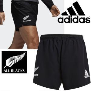 ラグビーパンツ メンズ アディダス オールブラックス サポーターショーツ adidas ALL BLACKS 男性用 練習着 トレーニング 短パン ラグビー スポーツ/DLZ22|apworld