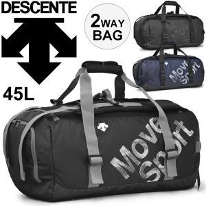 トレーニングバッグ メンズ レディース/デサント DESCENTE MoveSport 2WAYバッグ/スポーツバッグ/DMALJA10 apworld