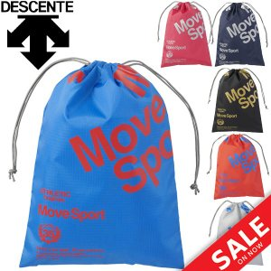 マルチバッグ Mサイズ デサント DESCENTE スポーツバッグ 巾着タイプ メンズ レディース キッズ ランドリーバッグ 靴入れ/ DMANJA34|apworld
