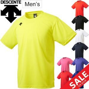 Tシャツ 半袖 メンズ レディース デサント DESCENTE ワンポイント 半袖シャツ/自宅トレー...