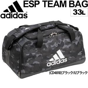 ボストンバッグ アディダス メンズ レディース adidas EPS チームバッグ33 スポーツバッグ 33L ダッフルバッグ カモ柄 カモフラ EPSシリーズ 部活 BAG /DMD02|apworld