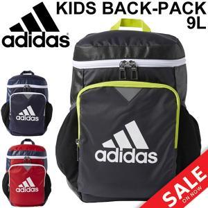 バックパック キッズ 男の子 女の子 子ども アディダス adidas バックパック9 スポーツバッグ 9L リュックサック デイパック ビッグロゴ/DMD15|apworld