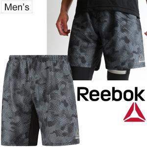 ランニングパンツ メンズ リーボック Reebok  グラフィックショーツ 男性用 ハーフパンツ インナー一体型 ジョギング トレーニング ジム/DMI85|apworld