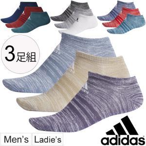 アンクルソックス 3足組 靴下 メンズ レディース/アディダス adidas URBAN 3P スポーツソックス くつした スニーカーソックス 男女兼用 アクセサリー/DMK60 apworld