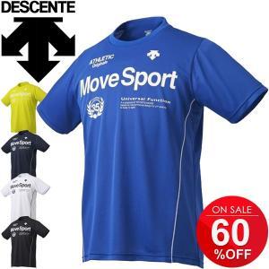 Tシャツ 半袖 メンズ レディース/デサント DESCENTE Move Sport クールトランス...