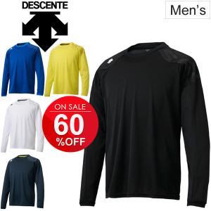 Tシャツ 長袖 メンズ/デサント DESCENTE MoveSport 男性用 トレーニング ランニング ジョギング ジム 部活 吸汗速乾 ラグランスリーブ 長袖シャツ/DMMMJB59