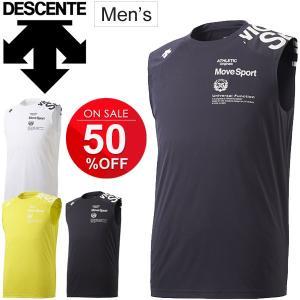 22a42f348228d ノースリーブシャツ タンクトップ メンズ デサントDESCENTE WATER BLOCK/スポーツウェア スリーブレス Tシャツ 袖なし  男性/DMMNJA50N