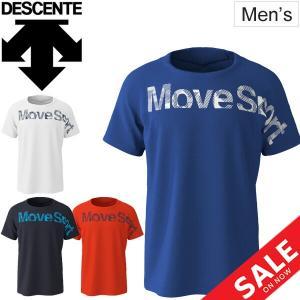 Tシャツ 半袖 メンズ デサント DESCENTE DSリバースメッシュ スポーツ トレーニング ウ...