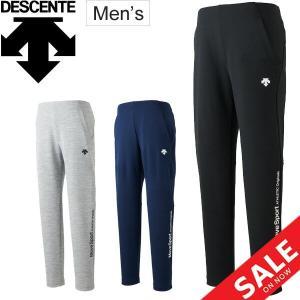 スウェット パンツ メンズ デサント DESCENTE スポーツウェア MoveSport/DMMPJG20|apworld